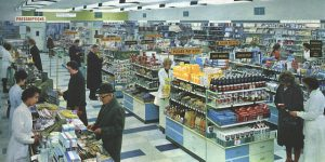 Histories of the high-street shopper: boots and the experience of retail banner image